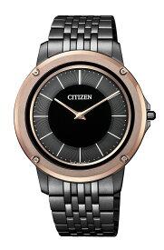 正規メーカー延長保証付き 正規品 CITIZEN Eco-Drive One シチズン エコ・ドライブ ワン AR5054-51E 腕時計
