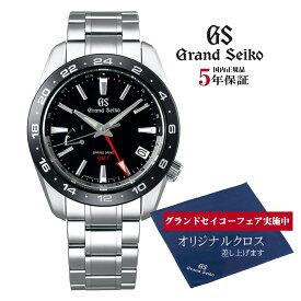 グランドセイコー Grand Seiko 正規メーカー保証3年 SBGE253 9Rスプリングドライブ GMTモデル 正規品 腕時計