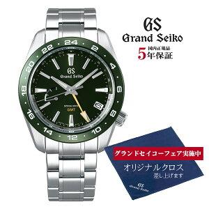 ※グランドセイコーGrandSeiko正規メーカー保証3年SBGE2579RスプリングドライブGMTモデル正規品腕時計