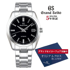 グランドセイコー Grand Seiko 正規メーカー保証3年 SBGR317 9Sメカニカル 正規品 腕時計
