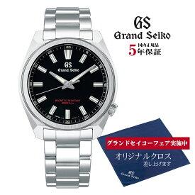 【オリジナルクロスプレゼント】 グランドセイコー Grand Seiko SBGX343 9Fクォーツ 正規品 腕時計