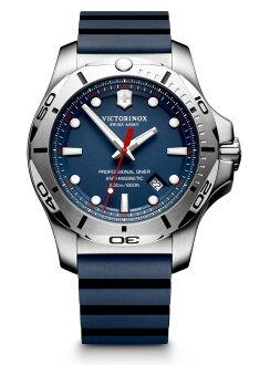 """瑞士军刀 241734""""I.N.O.X...专业潜水员"""""""