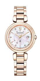 【5/16まで刻印サービス】 クロスシー XC シチズン CITIZEN 正規メーカー延長保証付き ES9467-54X エコ・ドライブ 電波時計 クロスシー25周年アニバーサリー限定モデル 世界限定2000本 正規品 腕時計