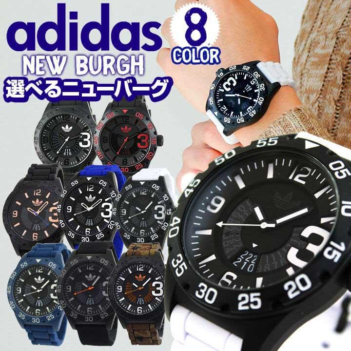 adidas アディダス 時計 NEWBURGH ニューバーグ メンズ 腕時計 シリコン ラバー 黒 ブラック 白 ホワイト 赤 レッド 青 ブルー ピンクゴールド 海外モデル 誕生日プレゼント 男性 父の日ギフト