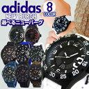 【送料無料】adidas アディダス 時計 NEWBURGH ニューバーグ メンズ 腕時計 シリコン ラバー 黒 ブラック 白 ホワイト 赤 レッド 青 ブルー...