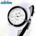 adidas アディダス STAN SMITH スタンスミス ADH3187 海外モデル レディース 腕時計 ウォッチ シリコン ラバー バンド…