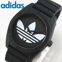 アディダス ランニング adidas originals オリジナルス 腕時計 カジュアル ブランド スポーツペア サンティアゴ SANTIAGO ADH6167 黒 ブラック メンズ レディース ユ