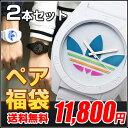 ★送料無料 ペア福袋 adidas アディダス 2本セット ペアウォッチ メンズ レディース 腕時計 ユニセックス 海外モデル …
