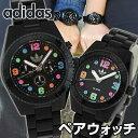 【送料無料】adidas アディダス ADH2946 ADH2943 ペアウォッチ メンズ レディース 腕時計 ウォッチ 黒 ブラック マルチカラー 誕生日 ギフト カップル 結婚祝い 夫婦 おそろい