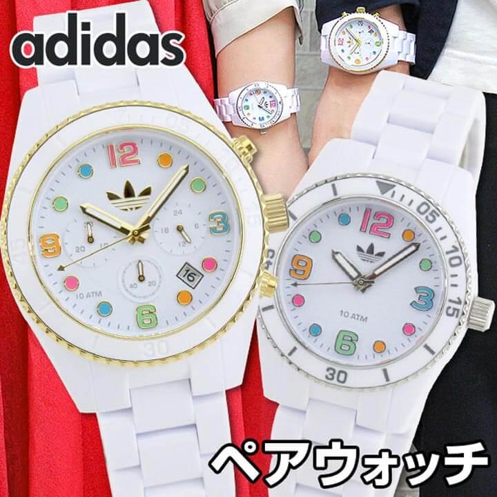 【送料無料】アディダス ADIDAS adidas originals ペアウォッチ メンズ レディース 腕時計 ウォッチ 白 ホワイト マルチ 誕生日プレゼント ギフト カップル 結婚祝い 夫婦 おそろい
