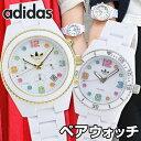 【送料無料】アディダス ADIDAS adidas originals ADH2945 ADH2941 ペアウォッチ メンズ レディース 腕時計 ウォッチ 白 ホワイト マルチ 誕生日プレゼント ギフ