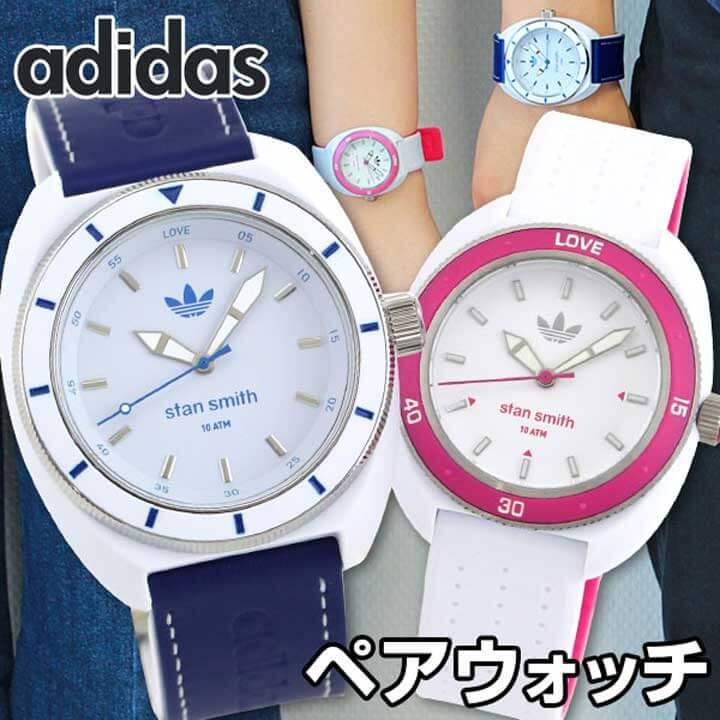 【送料無料】adidas アディダス スタンスミス 海外モデル メンズ レディース 腕時計 防水 ペアウォッチ レザー ウレタン バンド クオーツ アナログ 白 ホワイト 青 ブルー ピンク カップル 結婚祝い 夫婦 おそろい