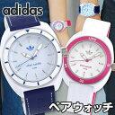 【送料無料】adidas アディダス スタンスミス ADH9087 ADH3188 海外モデル メンズ レディース 腕時計 防水 ペアウォッチ レザー ウレタン バンド クオーツ アナログ 白 ホワイ