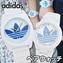 【チョコタオル付き】【送料無料】 adidas アディダス サンティアゴ アバディーン メンズ レディース ペアウオッチ 腕時計 シリコン ラバー クオーツ 白 ホワイト 青 ブルー 海外モデル カッ