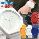 adidas アディダス PROCESS SP1 プロセス メンズ レディース 腕時計 男女兼用 ユニセックス シリコン ラバー 黒 ブラック 赤 レッド ホワイト ブルー イエロー 入学祝い 誕生日プレゼント 男性 女性 ギフト 海外モデル