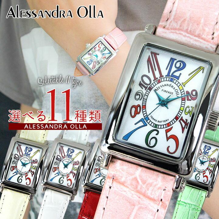 【送料無料】Alessandra Olla アレッサンドラオーラ アレサンドラオーラ レディース 腕時計 革ベルト マルチカラー用 黒 ブラック 誕生日プレゼント 女性 ギフト