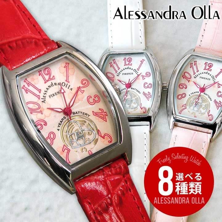 Alessandra Olla アレッサンドラオーラ アレサンドラオーラ 腕時計時計 レディース ファッションさくら ピンク かわいいサクラ柄文字板 カラフル レザー バンド 誕生日プレゼント 女性 ギフト 母の日