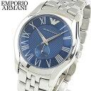 ★送料無料 EMPORIO ARMANI エンポリオアルマーニ AR1789 海外モデル メンズ 腕時計 ウォッチ watch 青 ブルー 銀 シ…