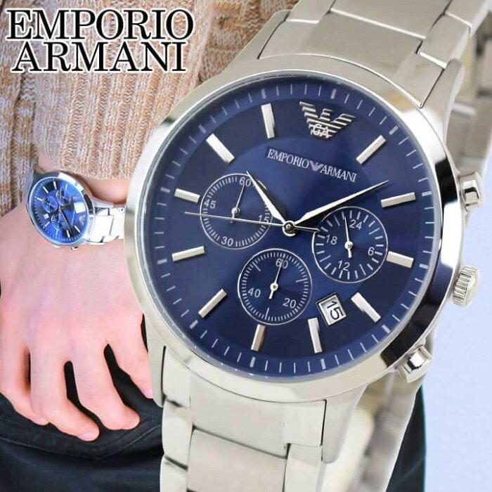 1b73dfc6e1 EMPORIOARMANIエンポリオアルマーニメンズ青銀ブルーシルバー腕時計時計watchウォッチ海外モデルAR2448誕生
