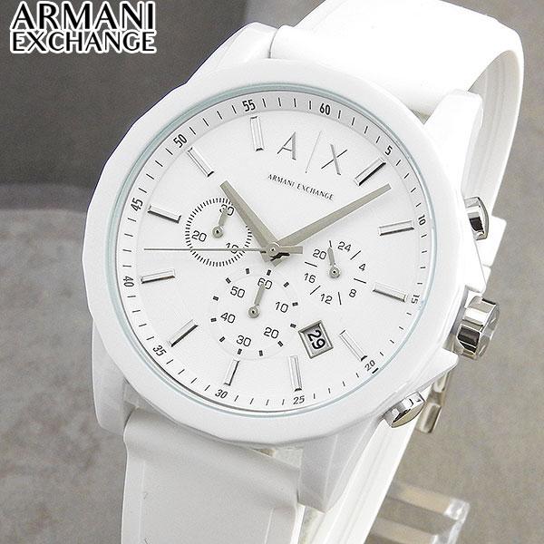【送料無料】 ARMANI EXCHANGE アルマーニ・エクスチェンジ 時計 おしゃれ ブランド AX1325 メンズ腕時計 watch クロノグラフ ホワイト 文字板 誕生日プレゼント 男性 ギフト
