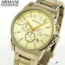 【送料無料】ARMANI EXCHANGE ax armani exchange アルマーニ エクスチェンジ クロノグラフ メンズ 金 ゴールド 腕時…