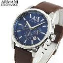 【送料無料】ARMANI EXCHANGE ax armani exchange アルマーニ エクスチェンジ クロノグラフ 腕時計 時計 watch ウォッ…