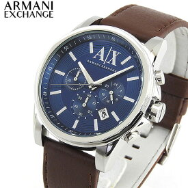 watch 26ace 476f0 楽天市場】アルマーニ エクスチェンジ(メンズ腕時計|腕時計 ...