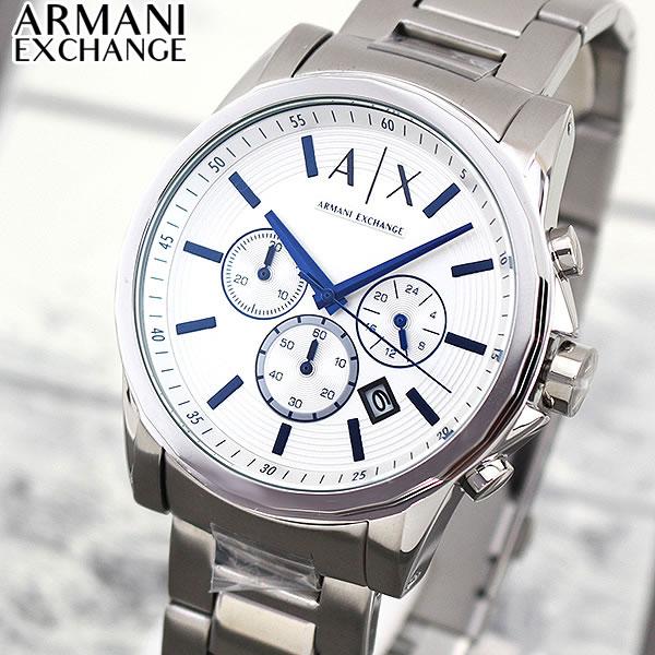 【送料無料】ARMANI EXCHANGE ax armani exchange アルマーニ エクスチェンジ メンズ 腕時計 時計 ウォッチ メタル バンド 青 銀 ブルー シルバー クオーツ アナログ AX2510 海外モデル 誕生日プレゼント 男性 ギフト
