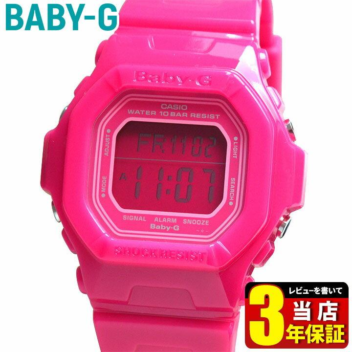 【BOX訳あり】CASIO カシオ Baby-G ベビーG ベイビージー レディース 腕時計 時計 キャンディーカラーズかわいい デジタル ピンク BG-5601-4 海外モデル【BG5600】スポーツ 誕生日プレゼント 女性 ギフト 商品到着後レビューを書いて3年保証