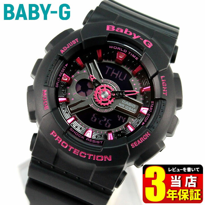 【BOX訳あり】CASIO カシオ Baby-G BA110 ベビーG ベイビージー レディース 腕時計 時計モデル BA-111-1A 海外モデル 黒 ブラック ピンク アナログスポーツ 誕生日プレゼント 女性 ギフト