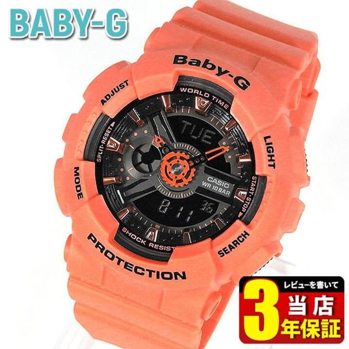 CASIO カシオ Baby-G ベビーG ベイビージー ビッグケースシリーズ bigcase BA-111-4A2 アナログ アナデジ レディース 腕時計 海外モデルスポーツ 誕生日プレゼント 女性 ギフト 商品到着後レビューを書いて3年保証