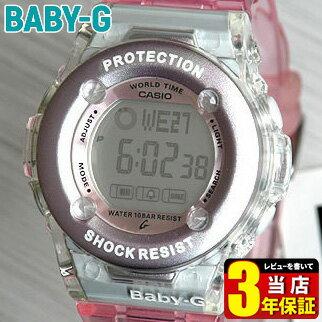 CASIO カシオ ベビーG ベイビージー Baby-G レディース 腕時計時計 BG-1302-4DR ピンク デジタル 海外モデル かわいい スポーツ 誕生日プレゼント 女性 ギフト 商品到着後レビューを書いて3年保証