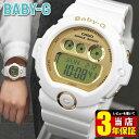 CASIO カシオ Baby-G ベビーG ベイビージー BG-6901-7 BG6900 白 ホワイト 海外モデル レディース 腕時計スポーツ 誕生日プレゼント ギフト【あす楽対応】 商品到着後レビ