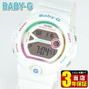 CASIO カシオ Baby-G ベビーG for running フォーランニング クオーツ レディース デジタル 白 ホワイト 腕時計 カジュアル 防水 多機能 デジタル BG-6903-7C 海外モデル 誕生日プレゼント 女性 ギフト