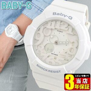 CASIO カシオ Baby-G ベビーG ベイビージー BabyG レディース 腕時計 新品 アナログ アナデジ ウォッチ 防水 BGA-131-7B 白 ホワイト Neon Dial Series ネオンダイアルシリーズ 誕生日プレゼント 女性 ギフト 商品到着後レビューを書いて3年保証