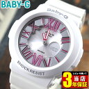 商品到着後レビューを書いて3年保証 CASIO カシオ Baby-G ベビーG ベイビージー アナログ レディース 腕時計時計 BGA-…