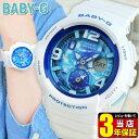 CASIO カシオ Baby-G ベビーG ベイビージー Beach Traveler Series BGA-190GL-7B 海外モデル レディース 腕時計 ウォ…