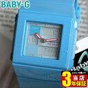 商品到着後レビューを書いて3年保証 CASIO カシオ Baby-G ベビーG ベイビージー 海外 CASKET カスケット BGA-200-2E ブルー 青 水色 アナログ レディース 腕時計 新品
