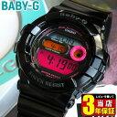 CASIO カシオ Baby-G ベビーG ベイビージー レディース 腕時計時計 BGD-140-1B 海外モデル 黒 ブラック ピンク デジタル 【BABYG】スポーツ 誕生日プレゼント 女性 ギフ