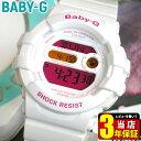 CASIO カシオ Baby-G ベビーG ベイビージー レディース 腕時計時計 カジュアル デジタル 多機能 防水 白 ホワイト ピンク BGD-140-7B海外モデル【BABYG】スポーツ 誕生日