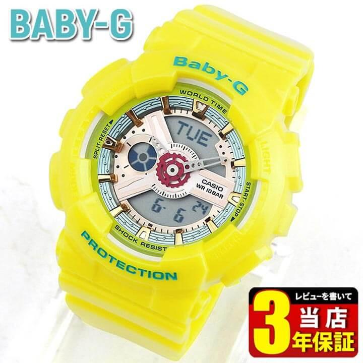 CASIO カシオ Baby-G ベビーG かわいい 時計 レディース 腕時計 BA-110CA-9A 海外モデル ウォッチ ウレタン バンド クオーツ カジュアル アナログ アナデジ デジタル 黄色 イエロー 誕生日プレゼント 女性 商品到着後レビューを書いて3年保証