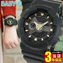 BOX訳あり CASIO カシオ Baby-G ベビーG BA-110GA-1A BA110 海外モデル レディース 腕時計 ウォッチ クオーツ アナログ アナデジ 黒 ブラック 誕生日プレゼント 女性 ギフト