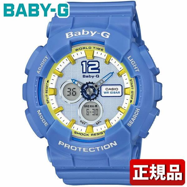 CASIO カシオ Baby-G ベビーG ベイビージー Big Case Series BA-120-2BJF レディース 腕時計 時計 アナログ アナデジ青 ブルー 国内正規品スポーツ 誕生日プレゼント 女性 ギフト