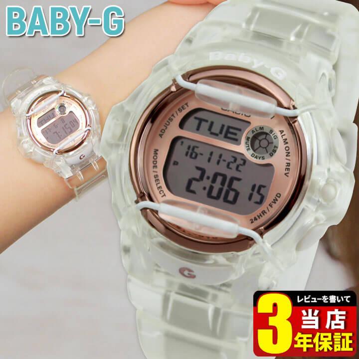 【送料無料】CASIO カシオ Baby-G ベビーG BG-169G-7B 海外モデル レディース 腕時計 ウォッチ クオーツ デジタル 金 ピンクゴールド スケルトン 樹脂 誕生日プレゼント 女性 ギフト ベビージー 商品到着後レビューを書いて3年保証
