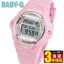 CASIO カシオ Baby-G ベビ−G Blooming Pastel Colors ブルーミング・パステル・カラーズ BG-169R-4C レディース 腕時計 ウレタン 多機能 クオーツ デジタル ピンク 海外モデル 誕生日プレゼント 女性 ギフト