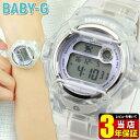 BOX訳あり CASIO カシオ Baby-G ベビーG BG-169R-7E 海外モデル レディース 腕時計 ウォッチ クオーツ デジタル 樹脂 スケルトン 誕生日プレゼント 女性 ギフト 商品到着