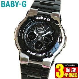 CASIO カシオ Baby-G ベビーG BGA-110-1B2 ベイビージー アナログ アナデジ レディース 腕時計 防水 スポーツ 黒 ブラック 商品到着後レビューを書いて3年保証 誕生日 彼女 女性 ギフト プレゼント