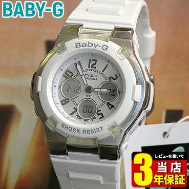 CASIO カシオ Baby-G ベビーG ベイビージー アナログ アナデジ レディース 腕時計 時計 かわいい BGA-110-7B 白 ホワイト 海外モデル【BABYG】誕生日プレゼント 女性 ホワイトデー ギフト