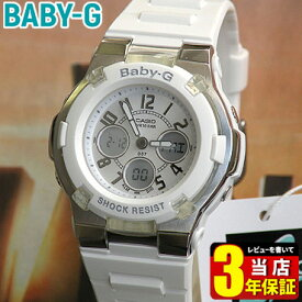 CASIO カシオ Baby-G ベビーG ベイビージー アナログ アナデジ レディース 腕時計 時計 防水 かわいい BGA-110-7B 白 ホワイト 海外モデル誕生日 彼女 女性 ギフト プレゼント