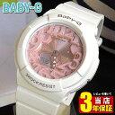 CASIO カシオ Baby-G ベビーG シェルピンクカラーズ BGA-131-7B2 海外モデル アナログ アナデジ レディース 腕時計 防水 時計 新品 白 ホワイト ピンク ネオンダイアル アラビア数字 誕生日 彼女 女性 ギフト プレゼント